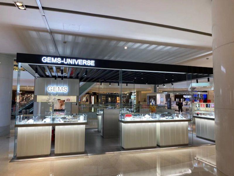 interview-redline-gems-universe-Hong-Kong-bijoux-diamant